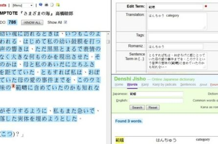 Learning With Texts (LWT) An Awesome Tool For Language Learning