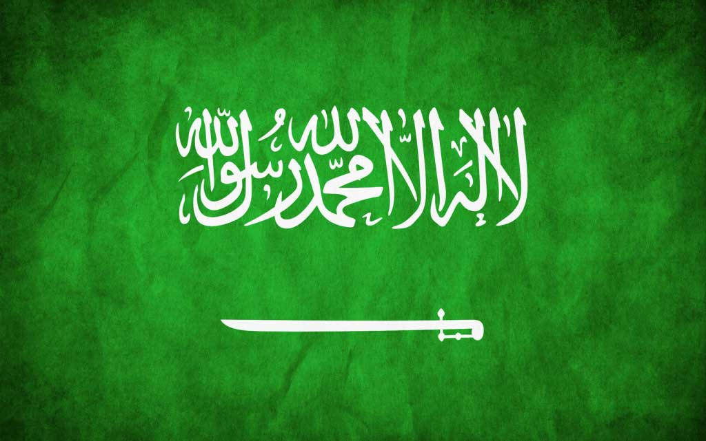 Saudi_Arabia_Grungy_Flag_by_think0-1024x641
