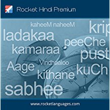 rocket hindi review