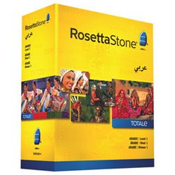 Rosetta Stone Arabic Review